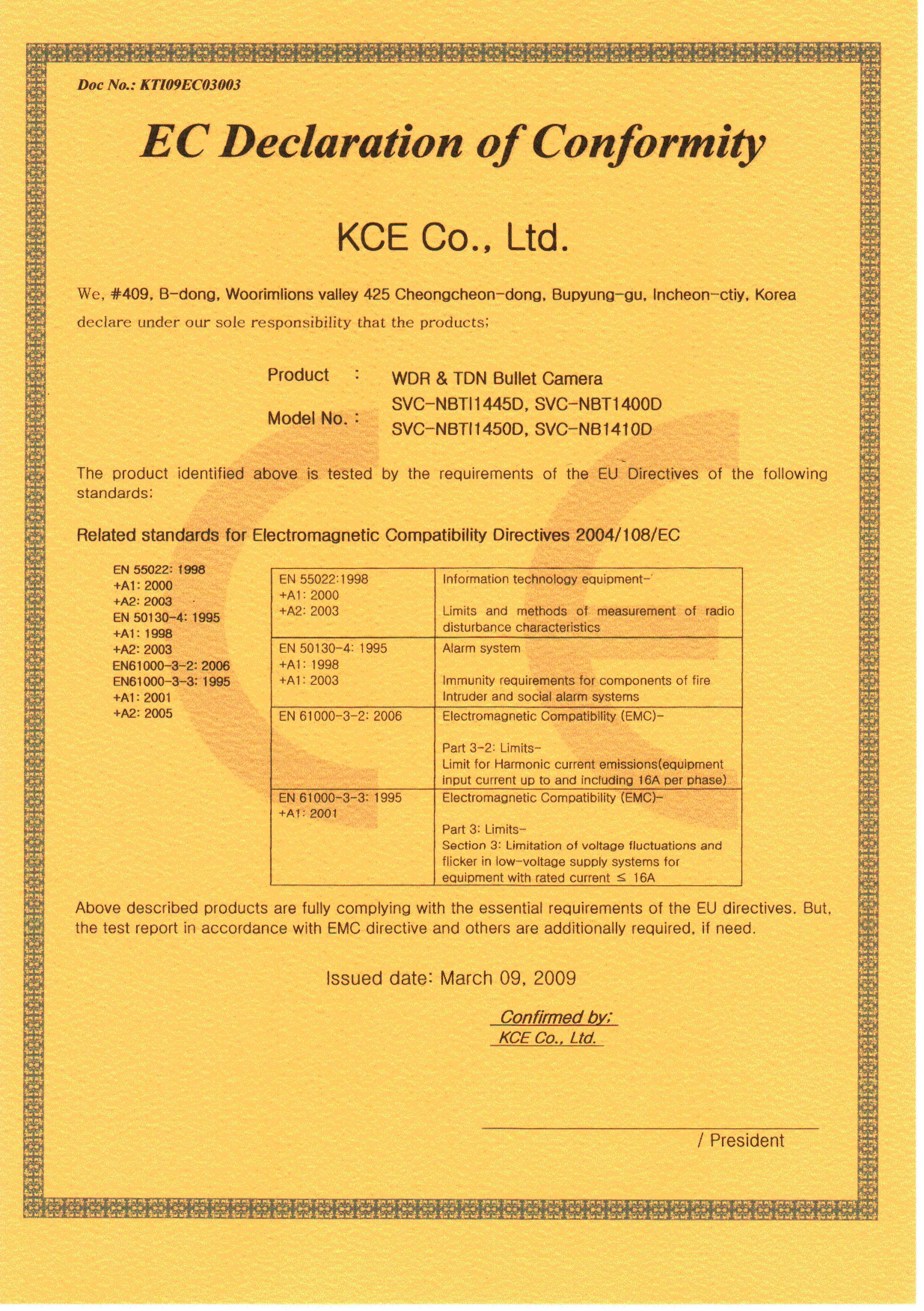 CE 인증서